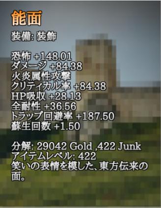 Screenshot_2014-08-06-10-29-35
