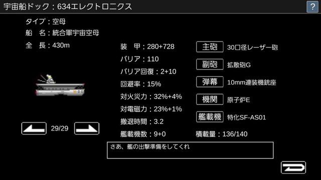 Screenshot_20170116-140236