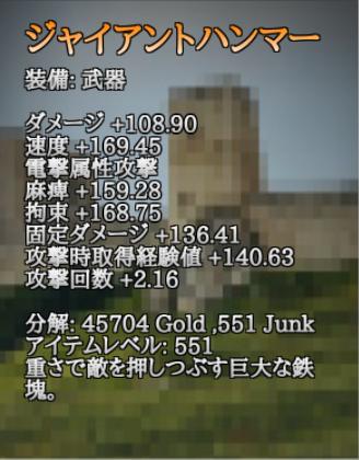Screenshot_2014-08-06-10-29-21