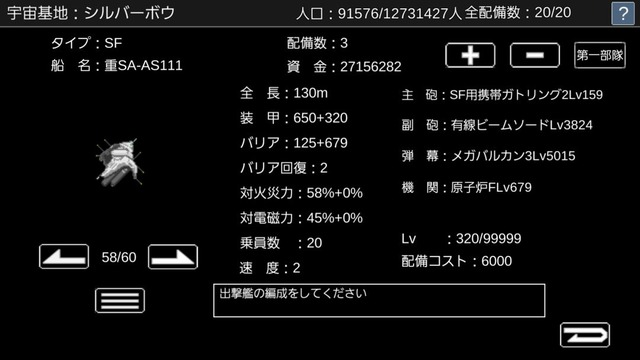 Screenshot_20170410-121945