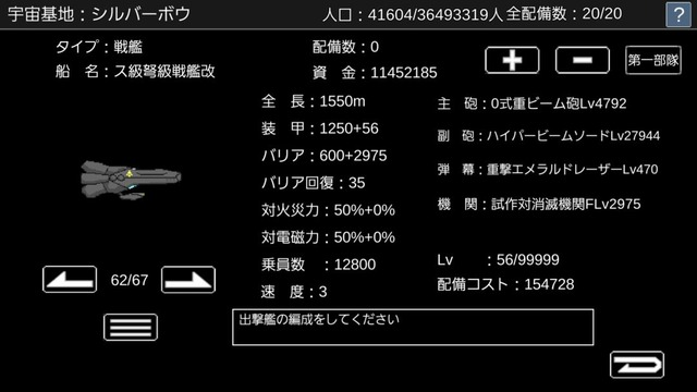 Screenshot_20170501-214252