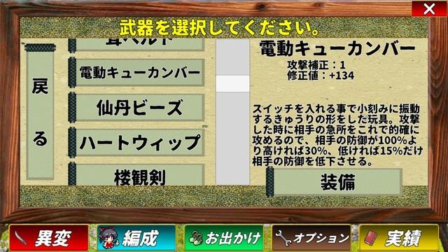 Screenshot_20170724-115950