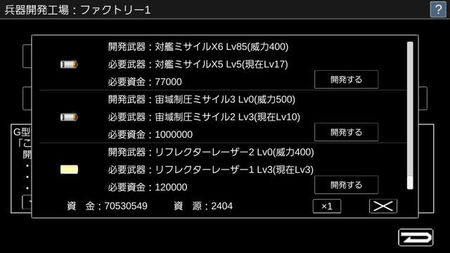 Screenshot_20170316-104556
