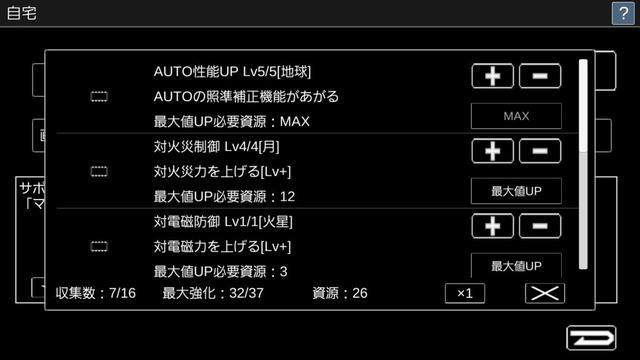 Screenshot_20170116-140218