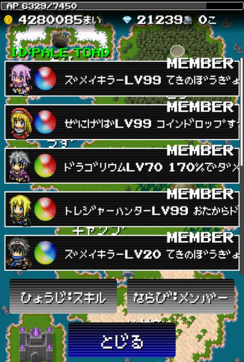 b4ba8055.png