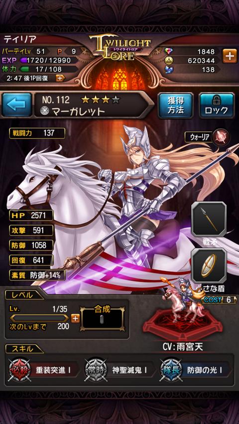 Screenshot_2015-04-20-10-14-45