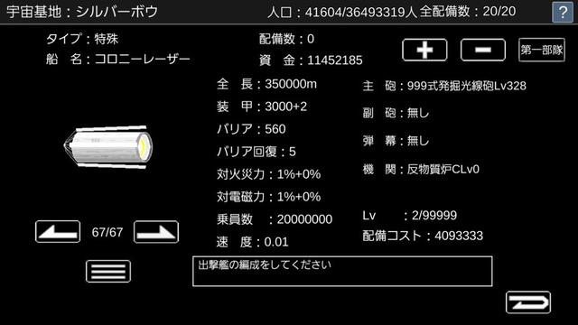 Screenshot_20170501-214328