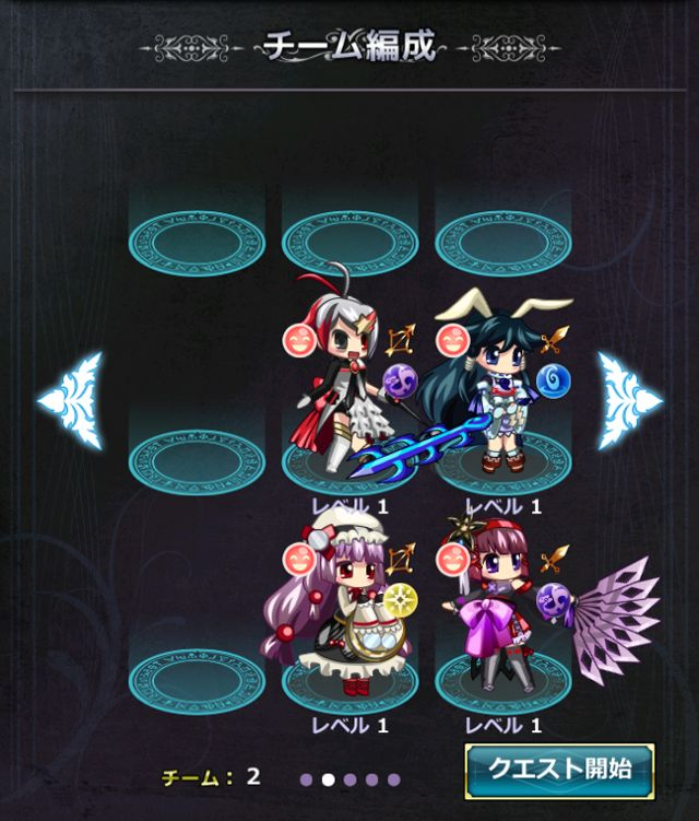ss_team_team2