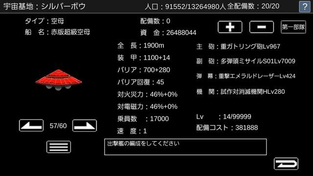 Screenshot_20170410-092432