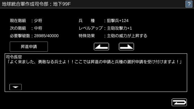 Screenshot_20170116-140209