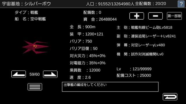 Screenshot_20170410-092442