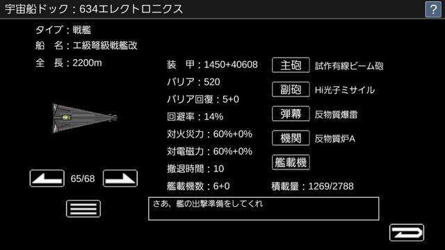 Screenshot_20170501-214358