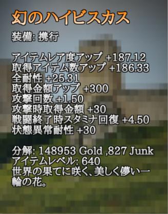 Screenshot_2014-08-06-10-29-39