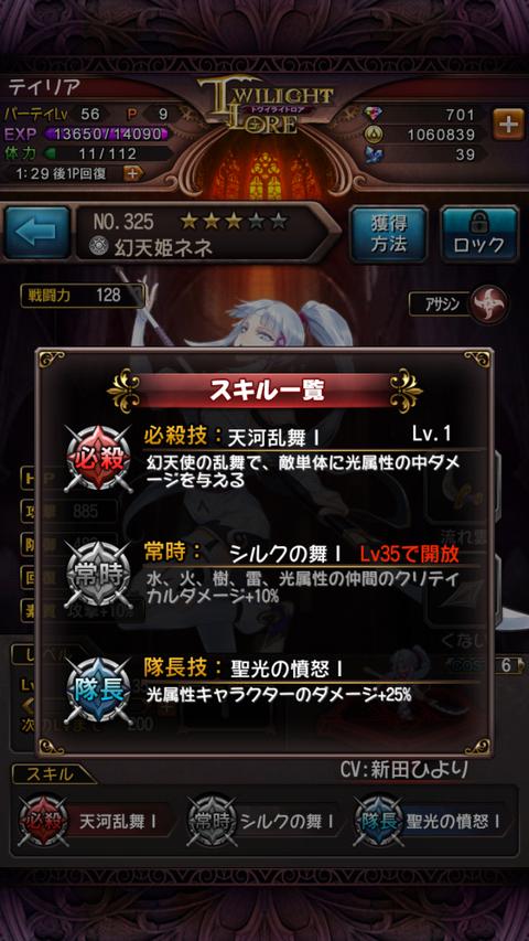 Screenshot_2015-05-01-10-16-16