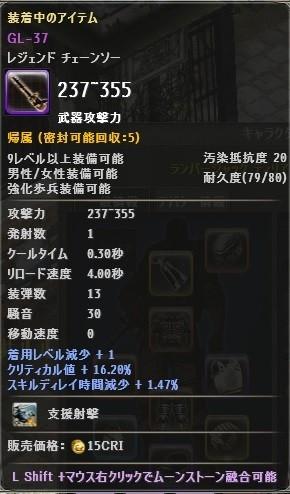 MetalReaper_150520_020341