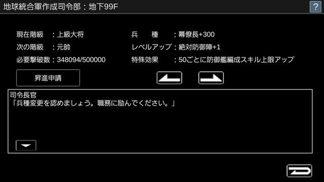 Screenshot_20170309-143126