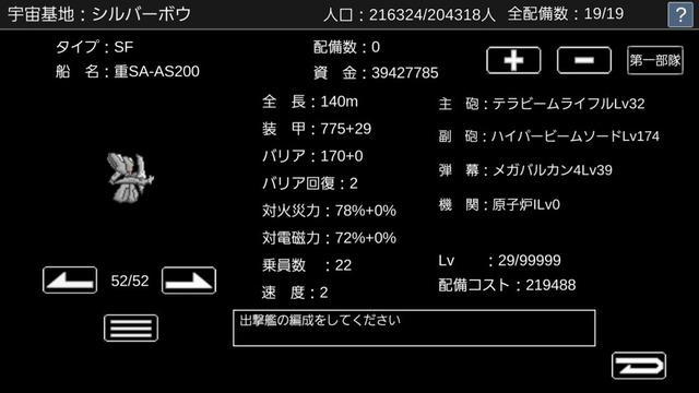 Screenshot_20170309-143113