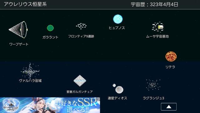 Screenshot_20170316-104214