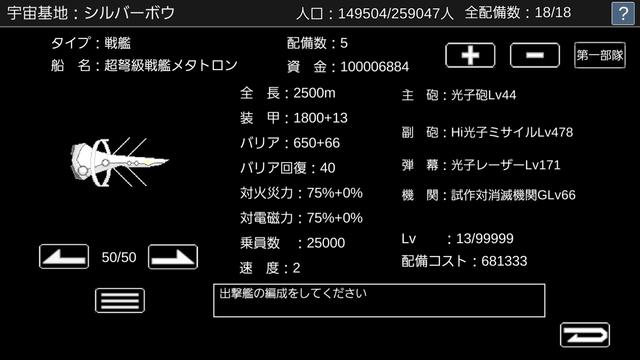 Screenshot_20170301-101145