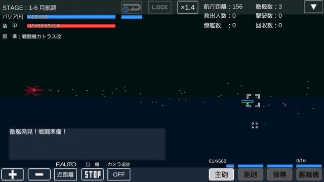 Screenshot_20170410-092708