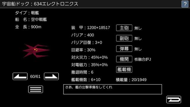 Screenshot_20170410-092415