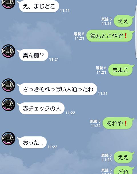 20170110_115638