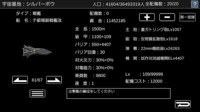 Screenshot_20170501-214246