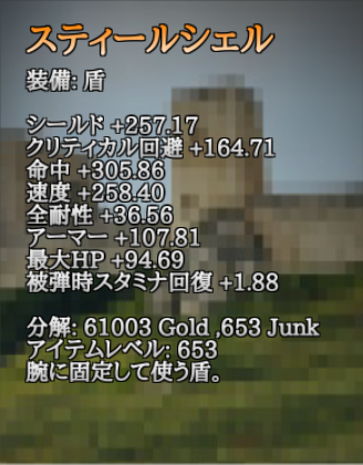 Screenshot_2014-08-06-10-29-25