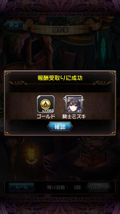 Screenshot_2015-04-21-09-34-50
