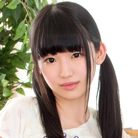 himekawa_yuna_l