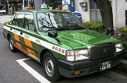 250px-Honjo_taxi_2007-01