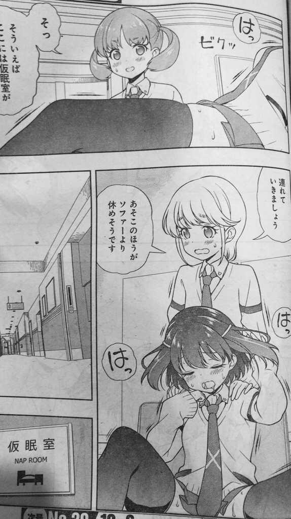 【悲報】咲-Saki-、完全にエロ漫画になる