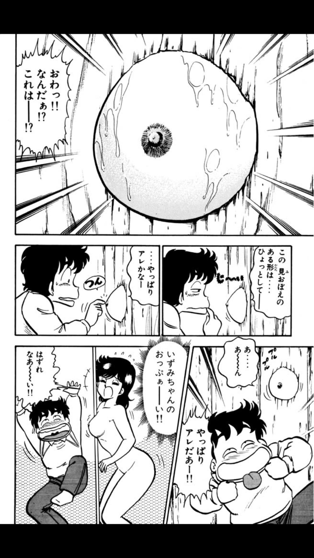 エロ漫画昭和純愛