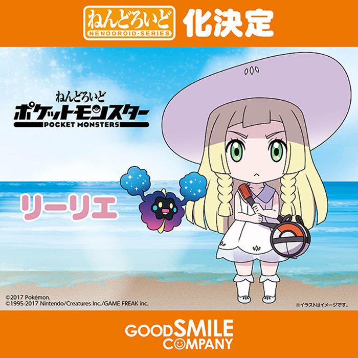 pokemon-ririe-nendroid-gem-figure-2