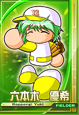 SNS_card_g20128.png