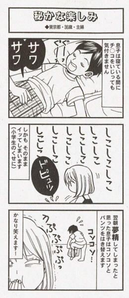 4e388ea5.jpg