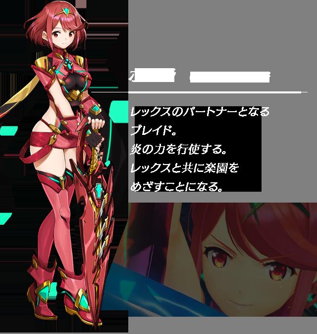 chara02