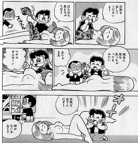machiko-px36