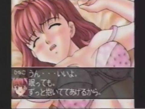 サターン版 『放課後恋愛クラブ』 Hシーン集