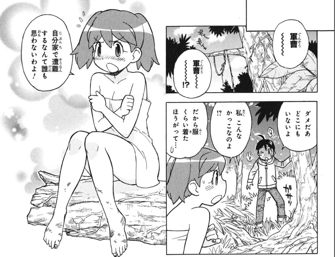 ケロロ軍曹の日向夏美とかいうJCのくせにかわいい女!!!!!!!!!!!!!!!!!!!!