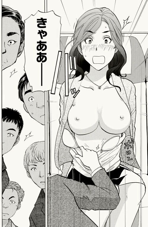 【朗報】「紙幣田一37歳の事件簿」2話で乳首筋解禁☆☆☆☆☆☆☆☆☆☆
