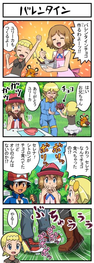 4_anime_xy13