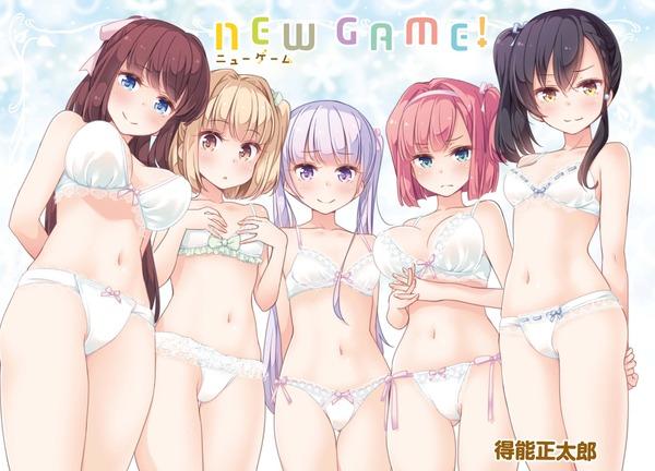 【画像】NEW GAME!!で1番エッチな女の子、満場一致で決まる