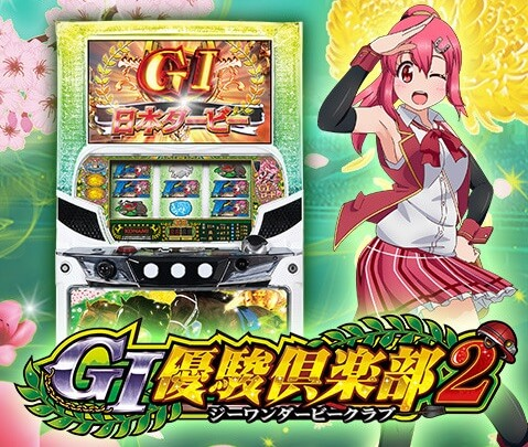 g1mako-1