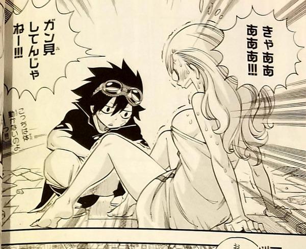 【朗報】真島ヒロさんの漫画、相変わらずエチエチさんすぎるwwww