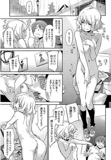 【総勢108名】 エロ漫画家ランキング 【参考画像あり】