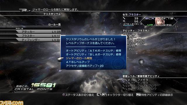 e7c621f1.jpg