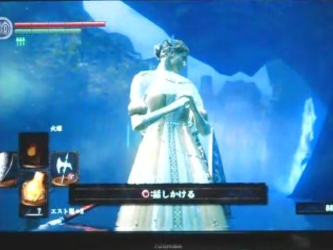 【ダークソウル】ウーラシールのスカートの中が丸見え!…がしかし!!