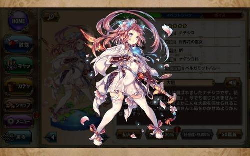 d501da31-s