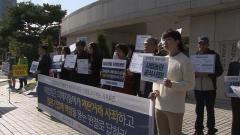 「強制労働」韓国人ら1100人 韓国政府に110億円補償求め提訴